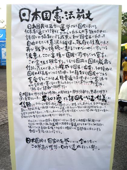 b-zenbun.jpg