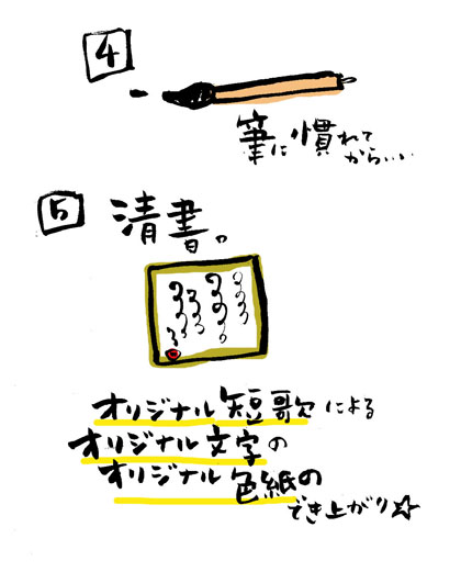 mikan3.jpg