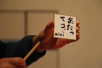 mini5.jpg