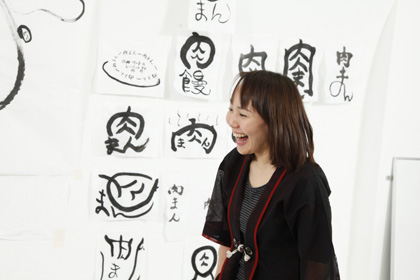 nikuegao4.jpg
