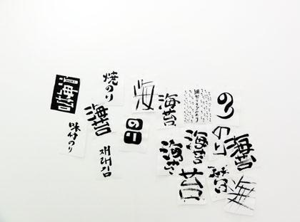 nori14.jpg