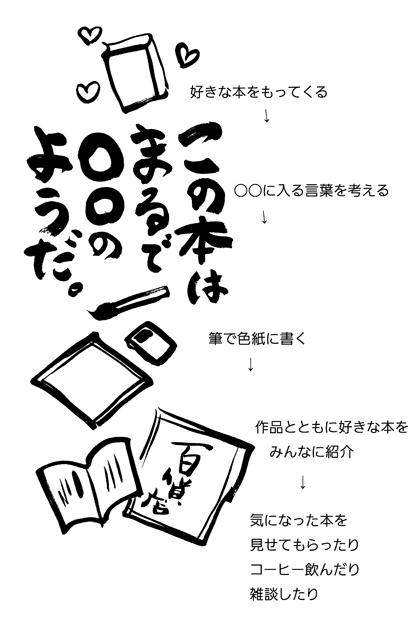 suki22.jpg