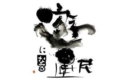 yuuboku5.jpg